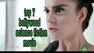 Top 7 science fiction movie review in bollywood ! Top 10 ! Top 10 movie update