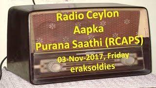 Radio Ceylon 03-11-2017~Friday Morning~03 Purani Filmon Ka Sangeet