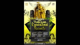 Promo - Anggara Thaipusam Devotional Remix 2013 [X-Entertainment Crew ]