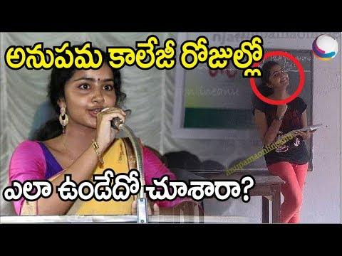 Anupama Parameswaran Rare And Unseen Photos   Anupama Parameswaran College Life Pics   News 90