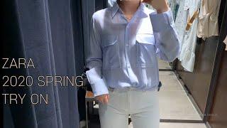 ZARA 봄신상 입어보기 자랏간|66사이즈|2030직장…