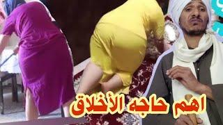 روتين ام شيماء اجرأ ست مصرية بتقلد انجى خورى