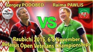 Raubichi PAWLIS - PODOBED Table Tennis Настольный теннис