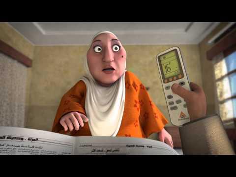 Al Hafidh Group - AC animation 1 - Main TVC / Kurdish