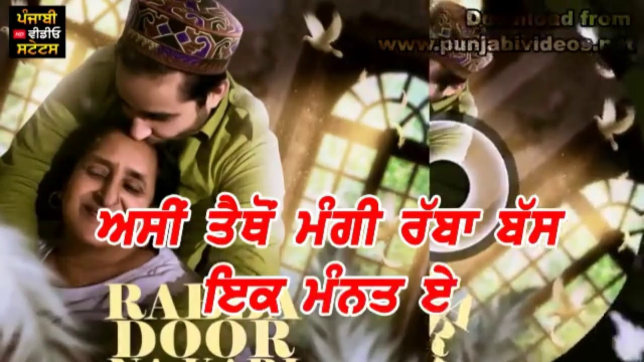 Rabba Door Na Kari Khan Saab New Punjabi WhatsApp Status ...