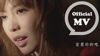 OLIVIA ONG [愛夠了 Love Enough] Official MV HD