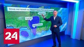 """""""Погода 24"""": Южную Сибирь накрыла очередная метель - Россия 24"""