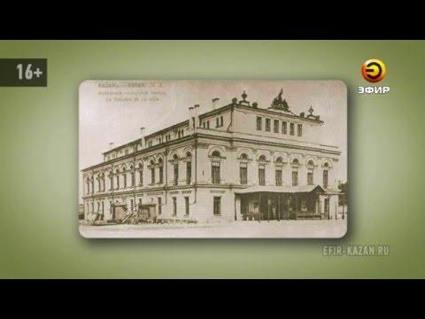 Казань - Улица Жуковского