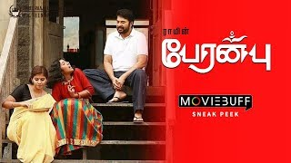 Peranbu - Moviebuff Sneak Peek | Mammootty, Anjali | Ram