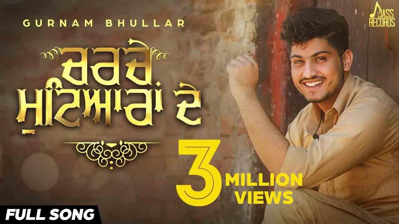 Charche Mutyiaran De ●Gurnam Bhullar Ft. MixSingh ●New Punjabi Songs 2016●Latest Punjabi Songs 2016