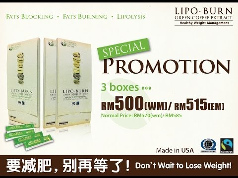 Lipoburn green coffee