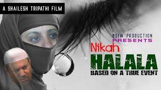 Controversial Short Film   Nikah Halala   DNA Analysis