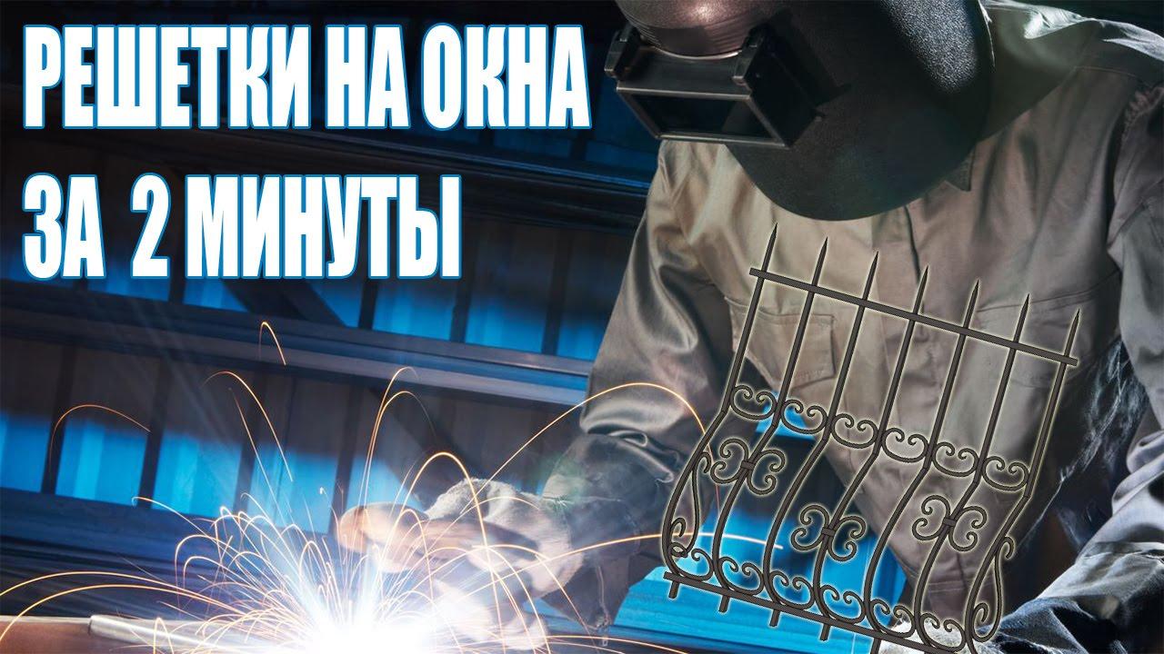 Окна Одесса • Металлопластиковые окна и двери в Одессе - YouTube