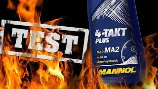Mannol 4-Takt Plus 10W40 Który olej silnikowy jest najlepszy?