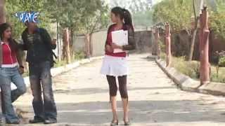 कॉलेज में मॉडल आईल  बा College Model Aayil Ba |Tohar Hothawa Ke Lipistic | Bhojpuri Hit Song HD