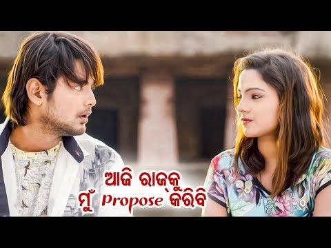 Best Scene - Aaji Raj Ku Mun Propose Karibi | New Odia Film - College Time | Sidharth TV