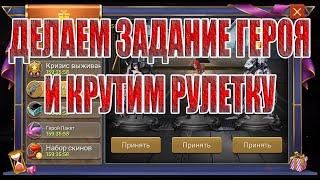 ЗАКРЫВАЕМ ЭВЕНТЫ В Zombie Strike: Last War of Idle Battle (AFK RPG)