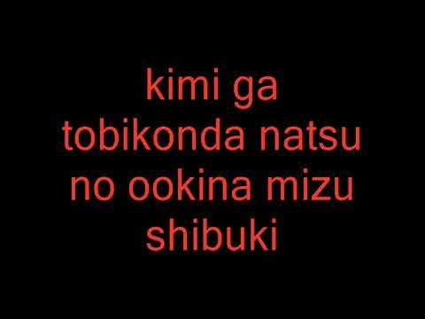 ONE PIECE Karaoke   Bon Voyage with Lyrics
