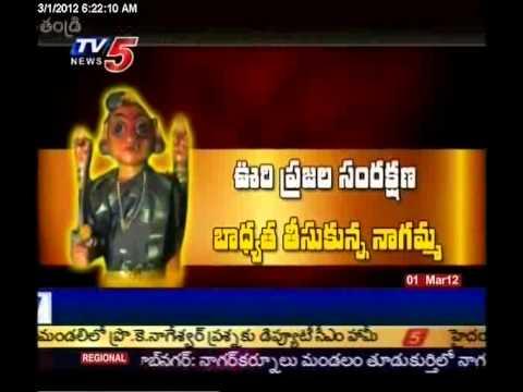 Special Story On Nagamma - TV5