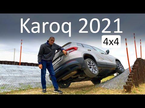 Skoda Karoq 21-ого модельного года: виртуальная приборка, полный привод и Launch Control