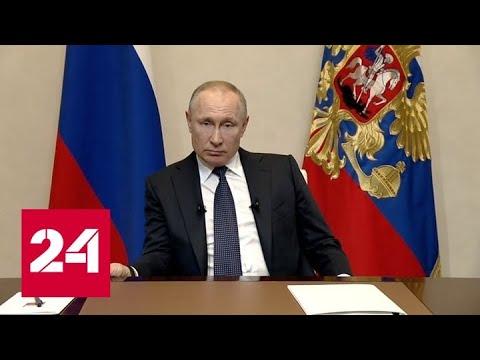 Путин предупредил о введении нового подоходного налога - Россия 24