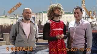Vitamin Club - Moscow ( Menahamerg )
