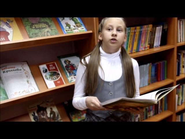 Изображение предпросмотра прочтения – ВикторияИгнатькова читает произведение «Вельможа» И.А.Крылова