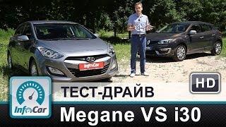 Megane 2014 VS. Hyundai i30 - тест-сравнение InfoCar.ua