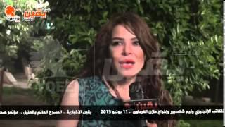 يقين | الفنانة الفت عمر : نحتفل مع العالم بذكري وفاة الكاتب وليَم شكسبيربمسرحية حلم ليلة صيف
