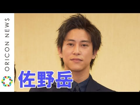 佐野岳、主演作で再びランナー役「体力作りをしっかりしたい」 映画『ふたつの昨日と僕の未来』製作発表記者会見