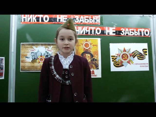 Изображение предпросмотра прочтения – ПолинаРощепкина читает произведение «Героям победы спасибо» О.В.Масловой