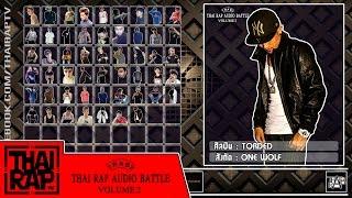 053 - TORDED รอบdemo [Thai Rap Audio Battle V.2]