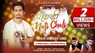 Pahari Nati Chali | Nonstop Himachali Songs 2019 by Thakur Raghubir Singh | Lyrical Audio