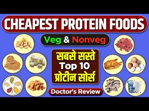 Top 10 natural high protein foods - 2020 | Detail info by Dr.Mayur Sankhe in hindi