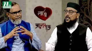 Alokpat | আলোকপাত | EP 554 | Islamic Lifestyle Talk Show