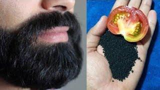 घनी दाढ़ी मूछ उगाने का बेहद असरदार घरेलू उपाए | grow beard faster naturally | dadhi ugane ke tarike