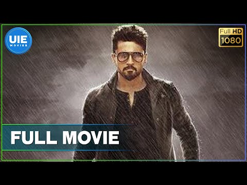 Anjaan - Tamil Full Movie | Suriya | Samantha | Yuvan Shanka
