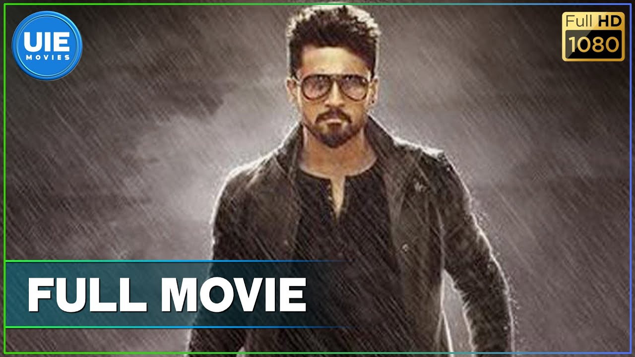 Download Anjaan - Tamil Full Movie | Suriya | Samantha | Yuvan Shankar Raja | N. Lingusamy