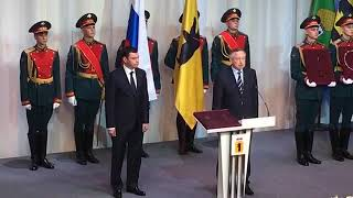 Инаугурация губернатора области Дмитрия Миронова