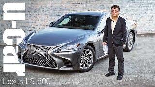 Bob試駕Lexus LS 500:十年磨一旗艦(中文字幕) | U-CAR 新車試駕 (Lexus LS500 頂級版)