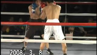 2008年フェザー級ボクシング4回戦 堀口祐輔(赤) vs 温井隼(青) thumbnail