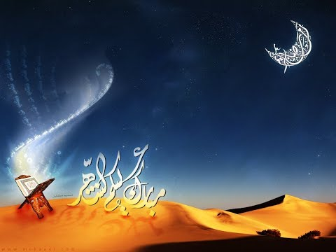 Neşida Kurdi - Meha Pîroz Remezane (Çok Güzel Kürtçe Neşid)
