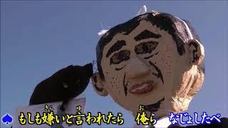 1989年(平成元年)8月発売 今回私女性パートに合わせて川崎洋さんに歌っていただきました。https://www.youtube.com/watch?v=YNDTBF-45ho=女性パートです。...