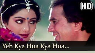 Yeh Kya Hua Kya Hua (HD) Naya Kadam Song Rajesh Khanna Sridevi Romantic Songs