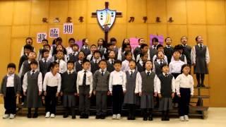 2012 13年度 荃灣天主教小學 一、二年級普通話詩詞集誦