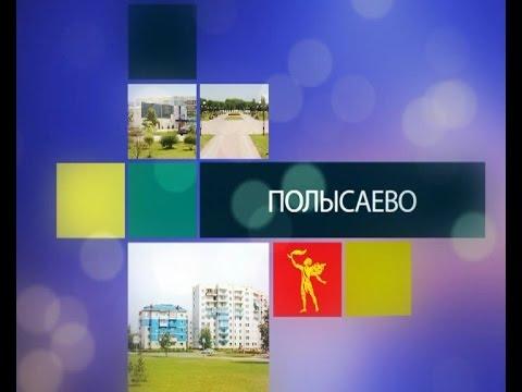 Ленинск Кузнецкий УФМС - 3