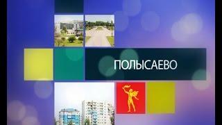 25 лет Полысаево 2015