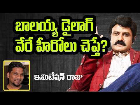 Mimicry Raju imitates Hero Balakrishna || Telugu Popular TV