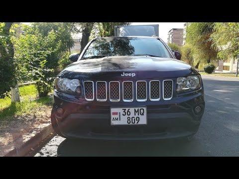 За авто в Армению или дубль 2, Jeep Compass, оплата налога и другие денежные траты.
