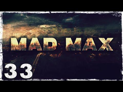 Смотреть прохождение игры Mad Max. #33: Ужасы старой церкви.